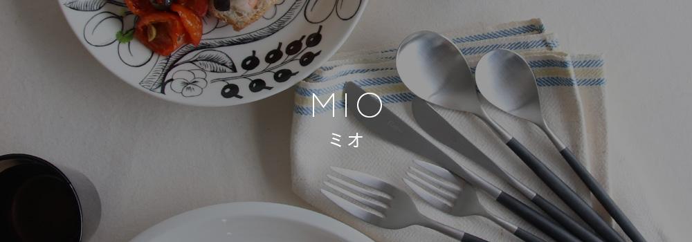MIO(ミオ)
