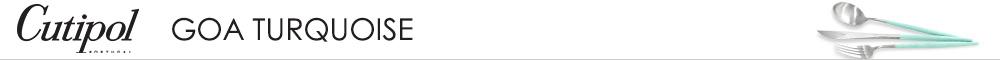 Cutipol クチポール - 公認オンラインショップ シリーズ:GOA(ゴア)ターコイズ